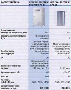 image4(13)